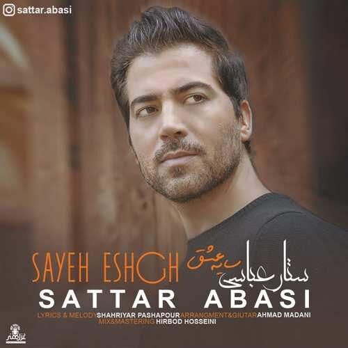 دانلود آهنگ جدید ستار عباسی به نام سایه عشق