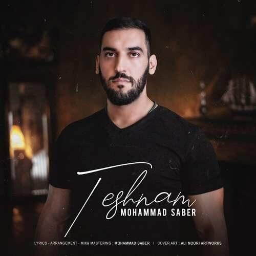 دانلود آهنگ جدید محمد صابر به نام تشنم