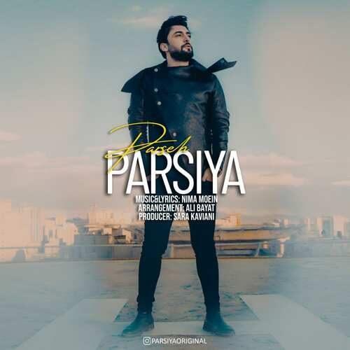 دانلود آهنگ جدید پارسیا به نام پرسه