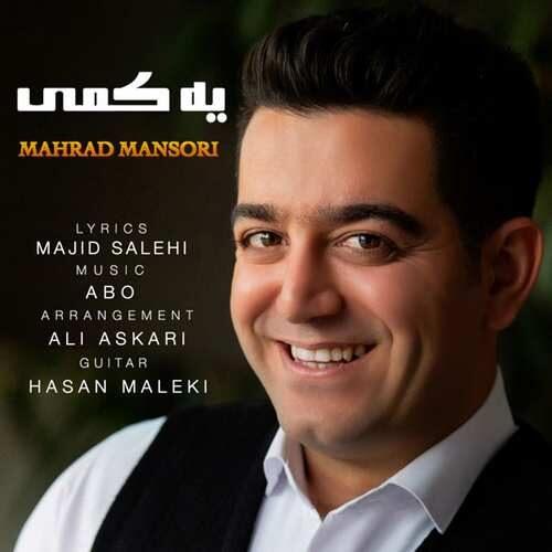 دانلود آهنگ جدید مهراد منصوری به نام یه کمی