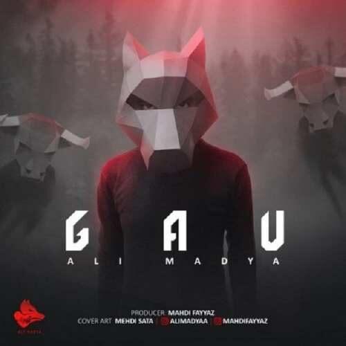 دانلود آهنگ جدید علی مادیا به نام گاو