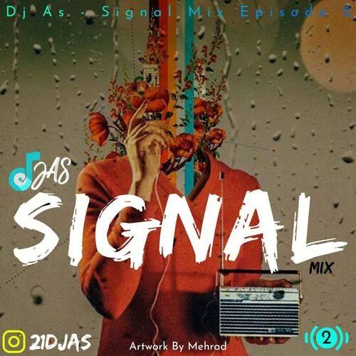 دانلود پادکست جدید دیجی آس بنام سیگنال میکس 2