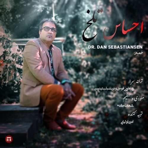 دانلود آهنگ جدید دکتر دن سباستین سن به نام احساس تلخ