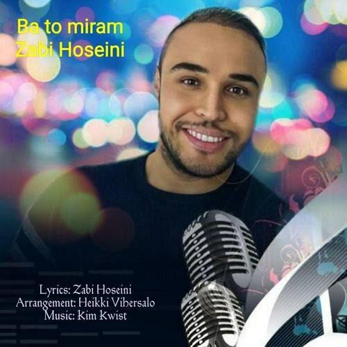 دانلود آهنگ جدید ذبی حسینی به نام با تو میرم