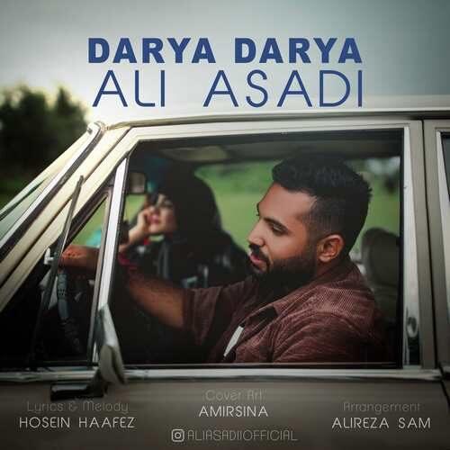 دانلود آهنگ جدید علی اسدی به نام دریا دریا