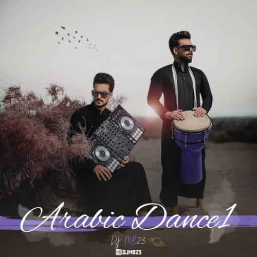 دانلود پادکست جدید Dj Mb 23 بنام Arabic Dance1