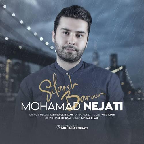 دانلود آهنگ جدید محمد نجاتی به نام ستاره بارون