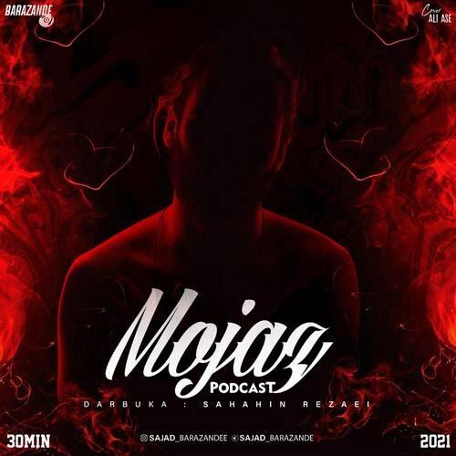 دانلود آهنگ جدید سجاد برازنده به نام مجاز (ریمیکس)