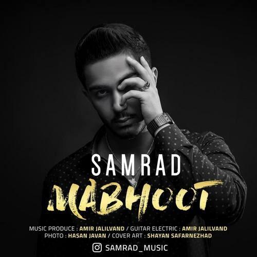 دانلود آهنگ جدید سام راد به نام مبهوت