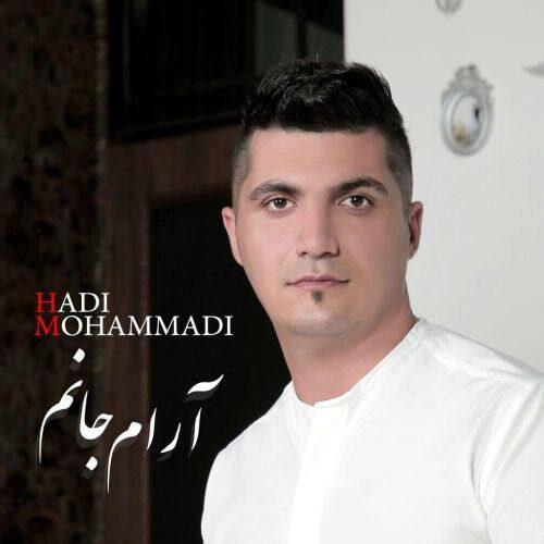 دانلود آهنگ جدید هادی محمدی به نام آرام جانم