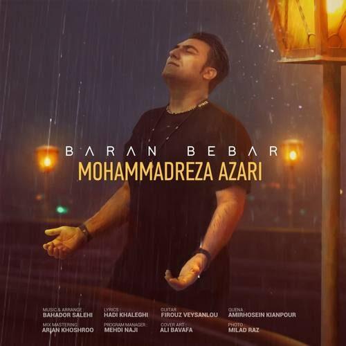 دانلود آهنگ جدید محمدرضا آذری به نام باران ببار