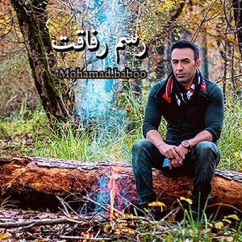 دانلود آهنگ جدید محمد بابو به نام رسم رفاقت