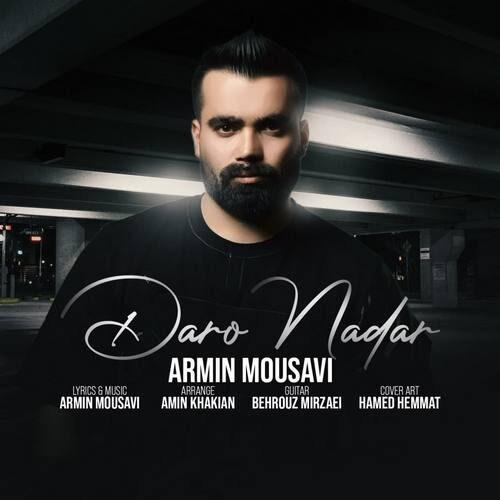 دانلود آهنگ جدید آرمین موسوی به نام دار و ندار