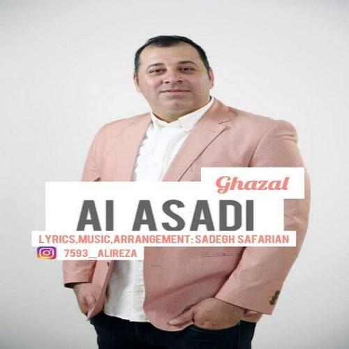 دانلود آهنگ جدید علی اسدی به نام غزل