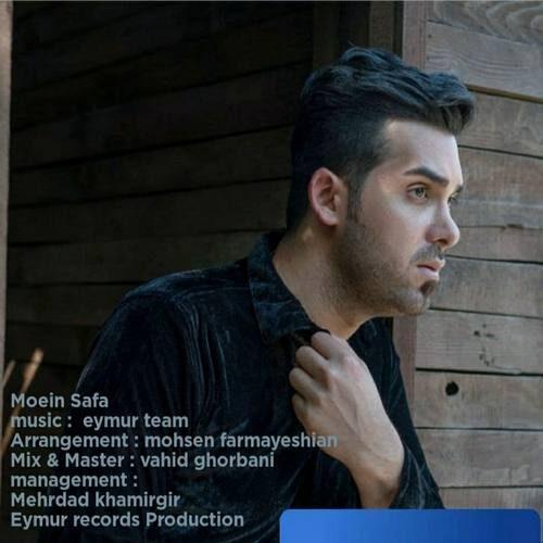 دانلود آهنگ جدید معین صفا به نام بی رحم