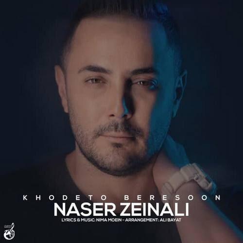 دانلود آهنگ جدید ناصر زینلی به نام خودت برسون
