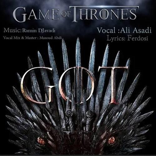 دانلود آهنگ جدید علی اسدی به نام Game Of Thronesv