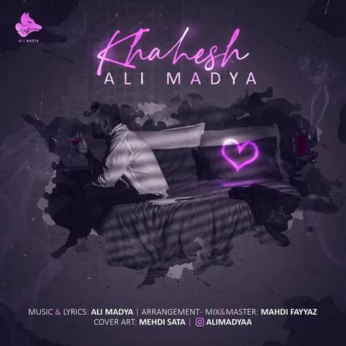 دانلود آهنگ جدید علی مادیا به نام خواهش