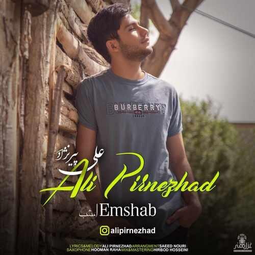 دانلود آهنگ جدید علی پیرنژاد به نام امشب