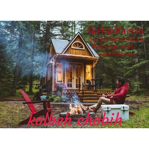 دانلود آهنگ جدید فرهاد فرزین به نام کلبه چوبی