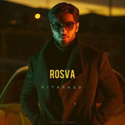 دانلود آهنگ جدید کیارش راد به نام رسوا