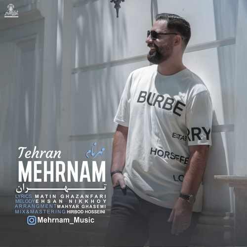 دانلود آهنگ جدید مهرنام به نام تهران