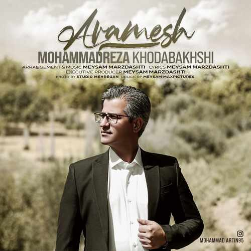 دانلود آهنگ جدید محمدرضا خدابخشی به نام آرامش