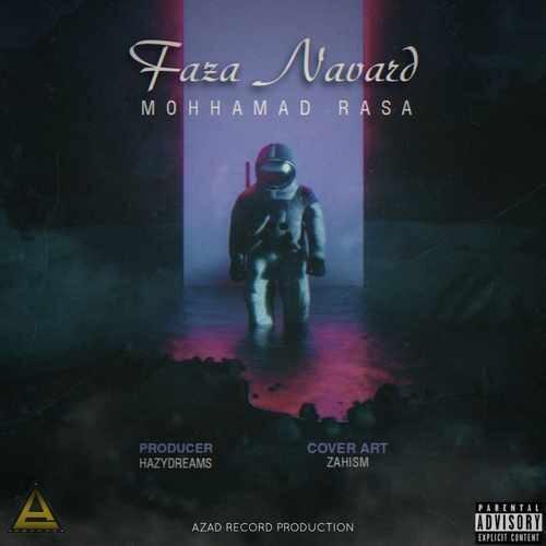 دانلود آهنگ جدید محمد رسا به نام فضانورد