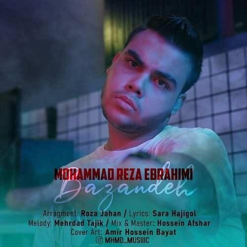 دانلود آهنگ جدید محمدرضا ابراهیمی به نام بازنده