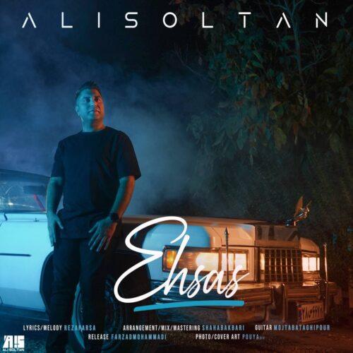 دانلود آهنگ جدید علی سلطان به نام احساس