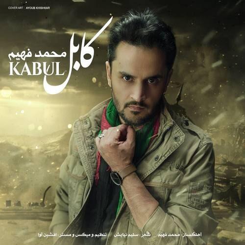دانلود آهنگ جدید فهیم به نام کابل