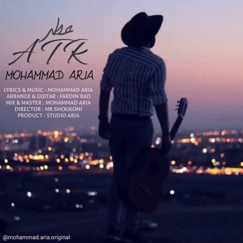 دانلود آهنگ جدید محمد آریا به نام عطر