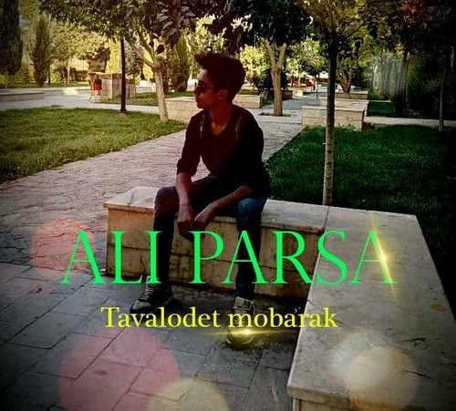 دانلود آهنگ جدید علی پارسا به نام تولدت مبارک