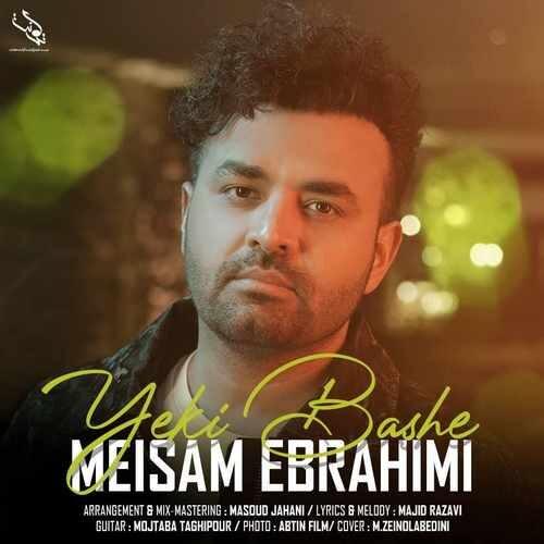 دانلود آهنگ جدید میثم ابراهیمی به نام یکی باشه
