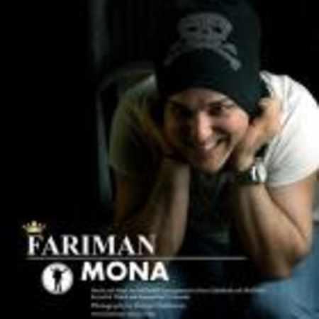 دانلود آهنگ جدید فریمان به نام مونا