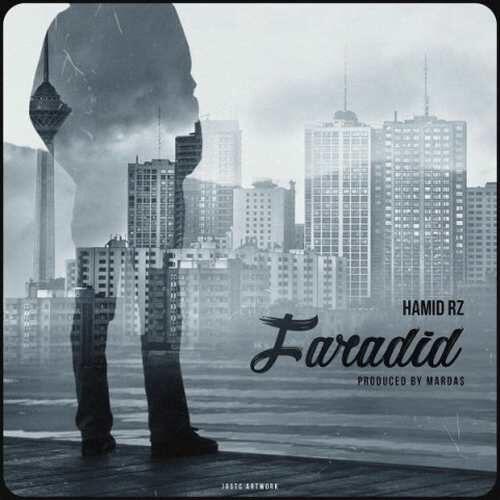 دانلود آهنگ جدید حمید ار زد به نام فرادید