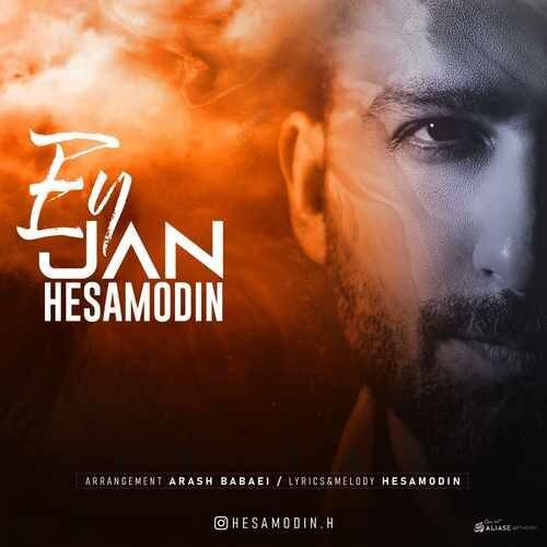 دانلود آهنگ جدید حسام الدین حرابادی به نام ای جان