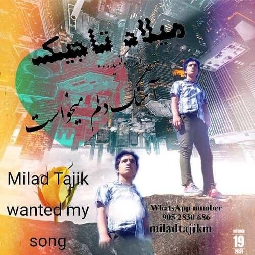 دانلود موزیک ویدیو جدید میلاد تاجیک بنام دلم میخواست