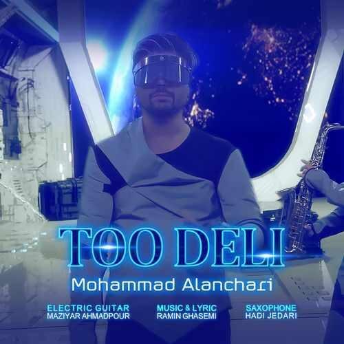 دانلود موزیک ویدیو جدید محمد النچری به نام تو دلی