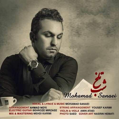 دانلود آهنگ جدید محمد سنایی به نام شب تلخ