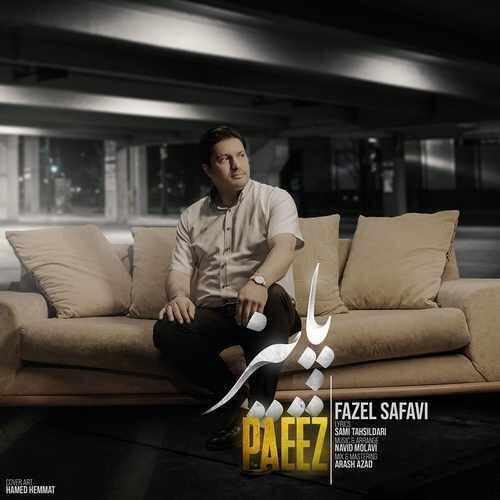 دانلود آهنگ جدید فاضل صفوی به نام پاییز