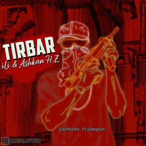 دانلود آهنگ جدید اشکان اچ زد به نام تیربار
