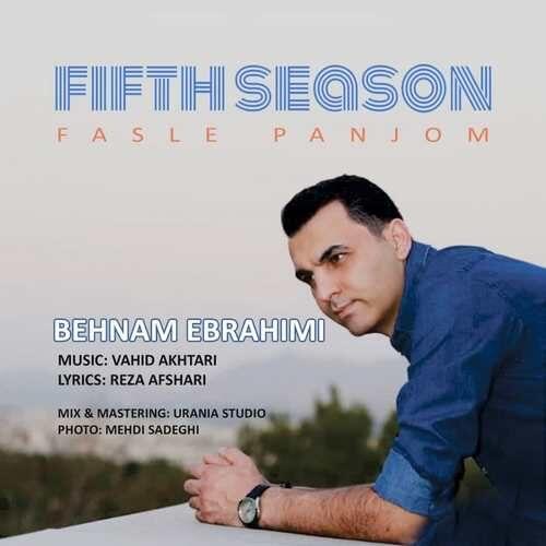 دانلود آهنگ جدید بهنام ابراهیمی به نام فصل پنجم