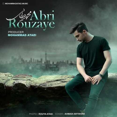 دانلود آهنگ جدید محمد عطایی به نام روزای ابری