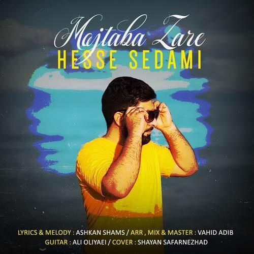 دانلود آهنگ جدید مجتبی زارع به نام حس صدامی