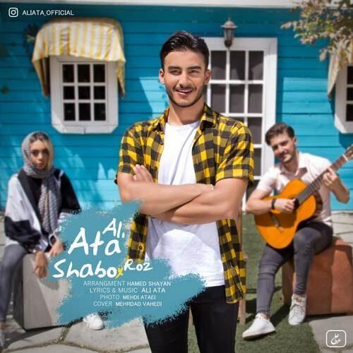دانلود آهنگ جدید علی عطا به نام شب و روز