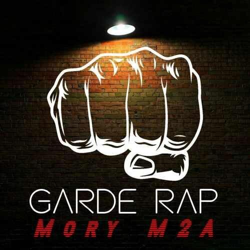 دانلود آهنگ جدید موری ام تو ای به نام گارد رپ