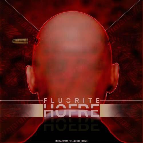 دانلود آهنگ جدید فلوریت به نام حفره